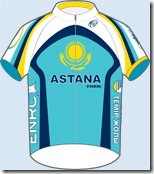 ASTANA_TEAM_MOCK